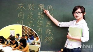 Trung tâm ngoại ngữ CEO: Khóa học tiếng Trung cơ bản 15 buổi - Khám phá thêm một ngoại ngữ mới. Khóa học 15 buổi trị giá 750.000 ưu đãi 63% còn 279.000 chỉ có tại