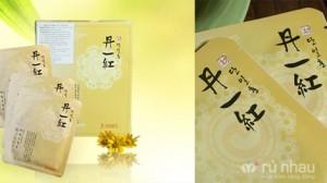 Mặt nạ thảo dược hoa cúc: Cải thiện nếp nhăn, dưỡng ẩm và làm da sáng đẹp, sạch mụn. Hộp sản phẩm trị giá 397.000đ ưu đãi chỉ còn 190.000đ. Đừng bỏ lỡ cơ hội tại