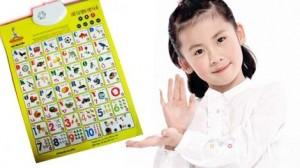 Bảng treo học chữ Tiếng Việt và số điện tử Bibiworld cho bé từ 0-6 tuổi - Ba mẹ hãy cùng bé học thật chăm chỉ và vui vẻ. Sản phẩm trị giá 155.000 chỉ còn 95.000. Mức ưu đãi 39% chỉ có tại