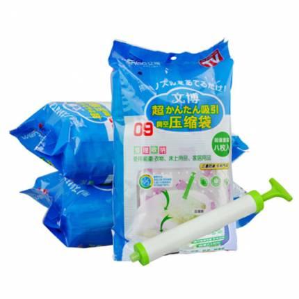 Shop Nhà Xinh - Combo 8 tui hut chan khong kem bom tay (NX2900)