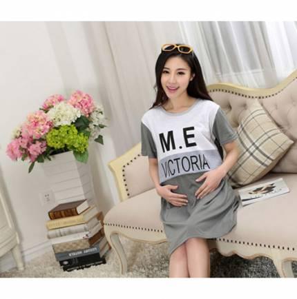 Shop Nhà Xinh - Vay bau sau sinh cho con bu NX66-7