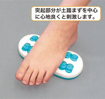 Shop Nhà Xinh - Dung cu massage chan Nhat Ban NX0405