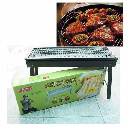 Shop Nhà Xinh - Bep Nuong Than Hoa Han Quoc Co Dai NX9699