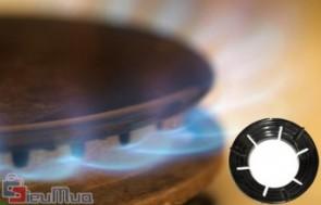 Combo 2 Kiềng chắn gió tiết kiệm gas giá chỉ có 91.000đ, chất liệu bền tốt, an toàn cho nhà có trẻ nhỏ.