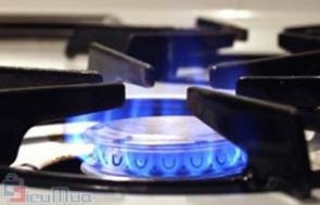 Bếp gas mini Navinal giá chỉ có 129.000đ. Sử dụng van thế hệ mới, hệ thống ngắt ga tự động, an toàn, chống cháy nổ. Phù hợp cho nhu cầu đun nấu của mọi nhà.