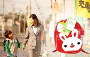 Ba lô siêu nhẹ cho bé Green Tô Tô giá chỉ có 122.000đ. Chất liệu nhựa cao cấp siêu nhẹ chống thấm nước, món quà dễ thương cho bé yêu của bạn. - 1 - Đồ Chơi - Sản phẩm cho bé