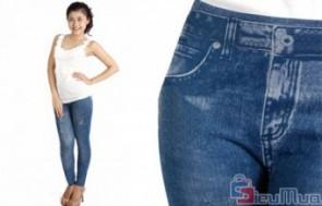 Quần legging giả jean giá chỉ có 89.000đ, được làm từ chất liệu thun cao cấp, co giãn 4 chiều tạo cho bạn cảm giác thoải mái khi mặc.