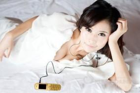 Hàng độc Điện thoại mini M2 chỉ 399000vnđ ...