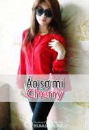 ÁO SƠ MI CHERRY