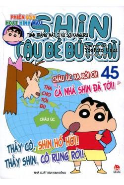 Tiki - Shin - Cau Be But Chi (Hoat Hinh Mau) - Tap...