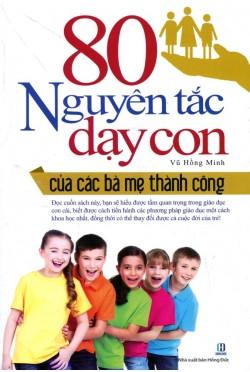 Tiki - 80 Nguyen Tac Day Con (Tai Ban 2016)