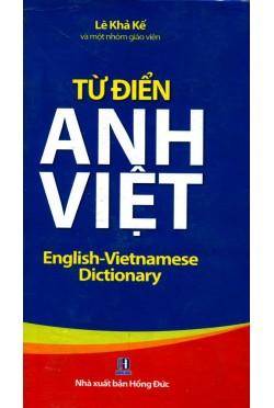 Tiki - Tu Dien Anh - Viet (Minh Thang)
