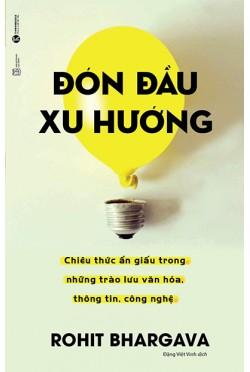 Tiki - Don Dau Xu Huong