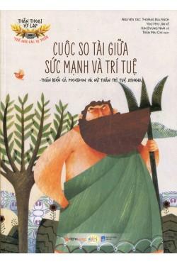 Tiki - Than Thoai Hy Lap - Cuoc So Tai Giua Suc...