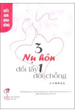Tiki - 3 Nu Hon Doi Lay 1 Doi Chong