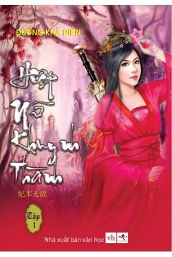 Tiki - Hiep Nu Khuynh Thanh - Tap 1