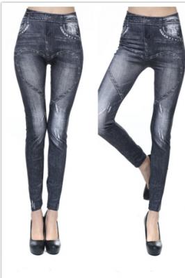 Titi Shop - Quan Legging gia jeans QDN27