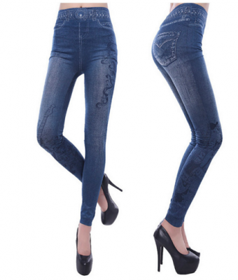 Titi Shop - Quan Legging gia jeans QDN11