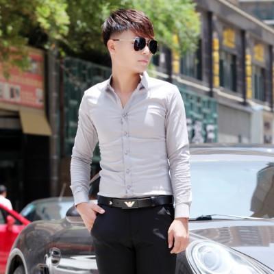 Titi Shop - Ao so mi tron Body SM371 KHONG NHAN ( Kem )