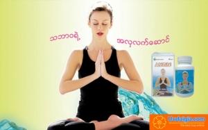 Ưu Đãi Giá - Vien Uong Collagen Alodise