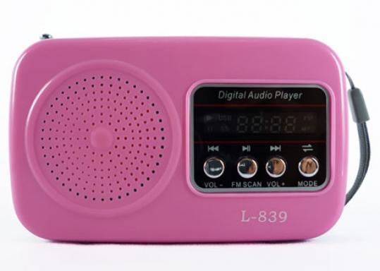 Máy Radio FM-Mp3 L839 NGHE RADIO, CẬP NHẬT TIN TỨC, TRÒ CHUYỆN, GIAO LƯU ÂM NHẠC, THƯỞNG THỨC ÂM NHẠC