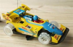 Xe đua điều khiển Deluxe 2036 với kiểu dáng xinh xắn, có đèn chiếu sáng, quà tặng thú vị, bổ sung vào cho bộ đồ chơi của các nhóc nhà bạn chỉ với giá hấp dẫn chỉ có 155.000đ