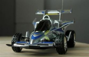 Xe điều khiển X-Gallop món quà vô cùng ý nghĩa dành cho bé yêu của bạn với giá hấp dẫn chỉ có 270.000đ