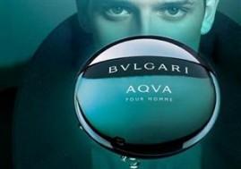 Nước hoa nam cao cấp Bvlgari 100ml – cho phái mạnh nét quyến rũ nam tính đầy lôi cuốn. Giá thật tốt chỉ có 155,000đ tại Xdeal.vn.