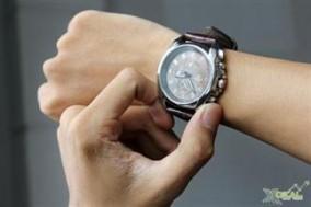 Khẳng định đẳng cấp và phong thái lịch lãm trong chiếc đồng hồ đeo tay Casio EDFICE cá tính. Giá cực hấp dẫn chỉ có 150,000đ, giảm 57% so với giá gốc.