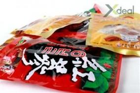Set 2 gói kẹo hồng sâm Hàn Quốc bổ dưỡng – giúp thư giãn tinh thần, phục hồi thể lực nhanh chóng. Giá cực ưu đãi chỉ có 160,000đ cho 1 set 2 gói.