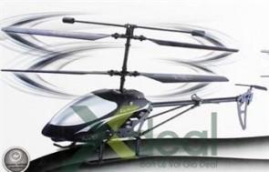 Máy bay điều khiển CX-06 loại 42cm hiện đại và thú vị hơn với chế độ 3.5 kênh hoàn hảo.