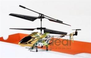 Máy bay điều khiển S-105C loại 18cm đặc biệt với 3,5 kênh giúp bạn điều khiển dễ dàng.