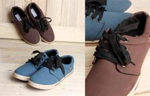 Thanh lịch, thời trang và mang một phong cách riêng là những gì mà Giày nam Zappor cá tính muốn mang lại cho bạn. - 1 - Thời Trang Nam