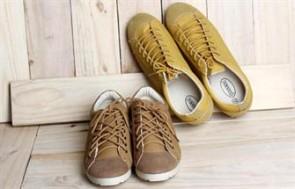 Giày nam QanMi Fashion: Thiết kế tinh tế với kiểu dáng trẻ trung và năng động cho bạn trẻ.