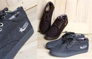 Giày nam ARSING phong cách đem lại cho các bạn trẻ phong cách mới, thêm trẻ trung, năng động và sành điệu.