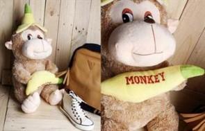 Thú bông Monkey cực ngộ nghĩnh và đáng yêu là món quà ý nghĩa mà bạn bè, người thân tặng nhau nhân những dịp đặc biệt.