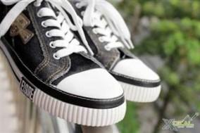 Phong cách thời trang năng động với Giày Le Sure Sport chất lượng cao. Cho bạn một phong cách hoàn toàn mới. Giá cực ưu đãi 129.000đ. Sản phẩm chất lượng chỉ có tại xdeal.vn.