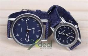 Đặc biệt và nổi bật với mẫu đồng hồ cặp KiMio độc đáo mới. Cho đôi bạn những giây phút đáng nhớ và ấn tượng. Giá chỉ có 199.000đ tại Xdeal.vn.