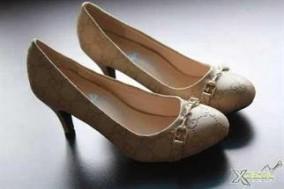 Thỏa sức chọn lựa trong bộ sưu tập Giày cao gót thời trang tại Xdead.vn. Giá crazy sale chỉ ...... 99,000đ tại Xdeal.vn. HOT SALE