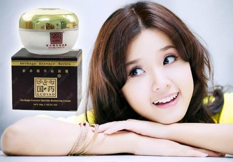 HOT Sản phẩm kem nhân sâm Guoy..