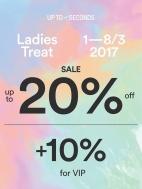 Khuyến mãi 2017 Cửa hàng quần áo nữ Up to Seconds giảm giá 20% nhân dịp 8-3-2017 | Tin Khuyen Mai